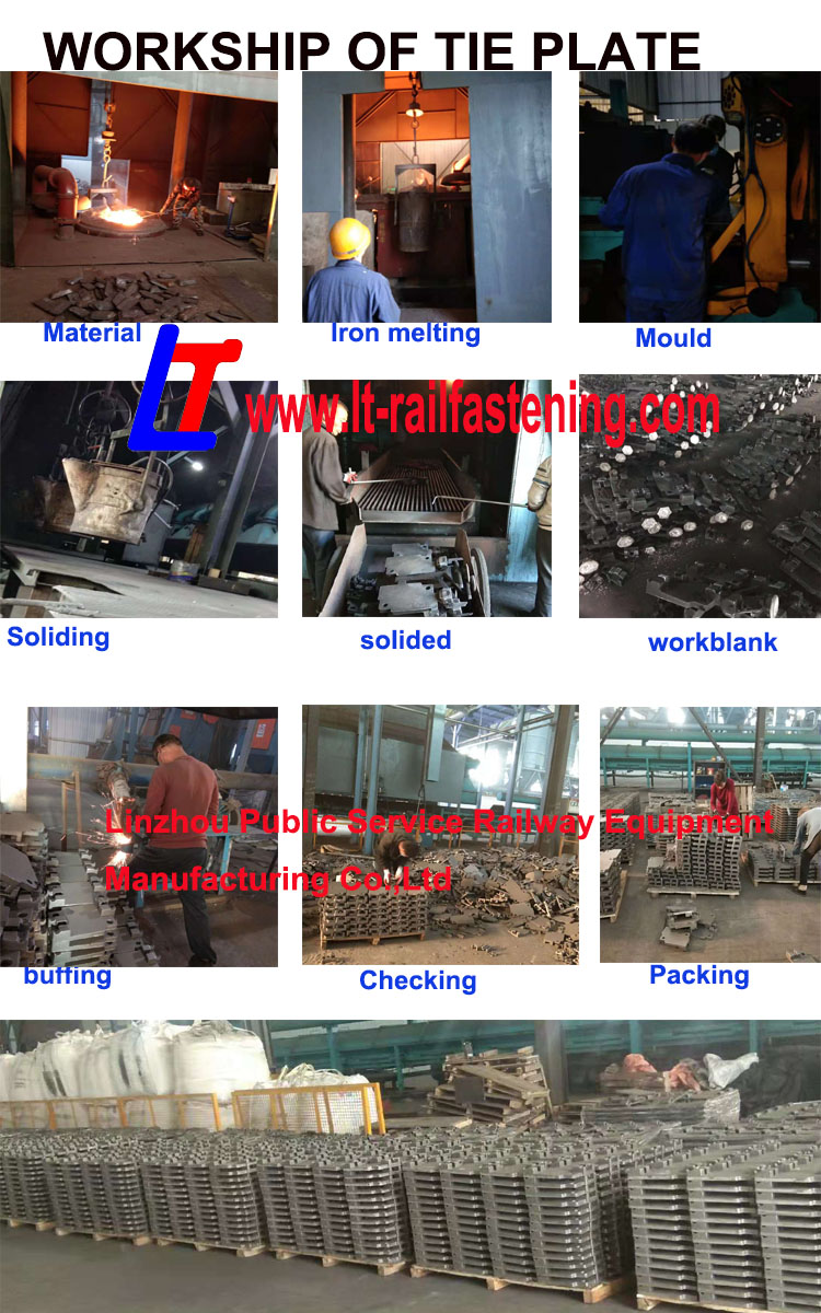 Rail Tie Plate Quality Report